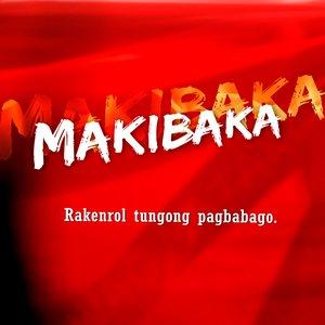 Image for 'Makibaka (Struggle)'