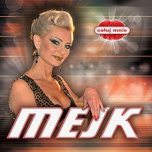 Image for 'Caluj mnie (Dee Jay Crash Radio edit)'