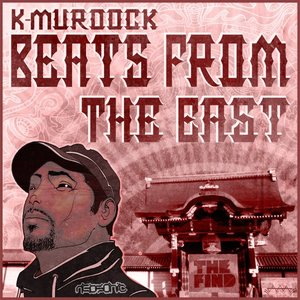 Image for 'Beats From The East'