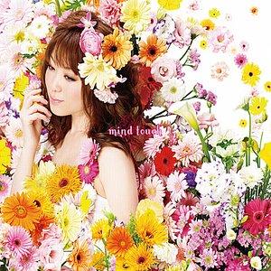 Imagem de '桜時計'