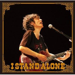 Image for 'I STAND ALONE'