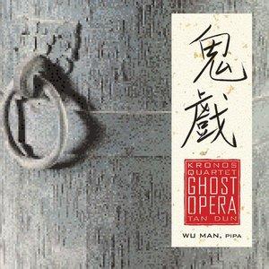 Bild für 'Ghost Opera'