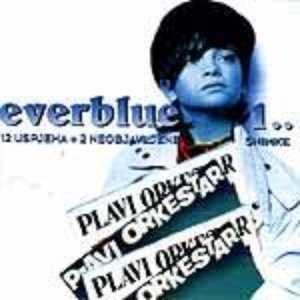 Image for 'Everblue 1'