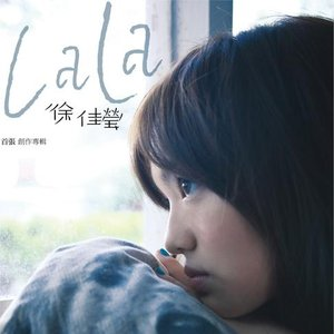 Image for 'LaLa首張創作專輯'