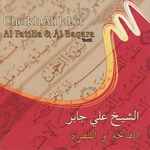 Imagen de 'Al Fatiha et Al Baqara (Coran)'