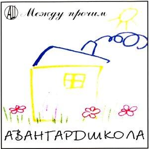 Imagen de 'Вишня'