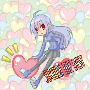 Image for 'SUGURI THE BEST'