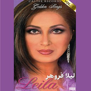 Image for '60 Leila Golden Songs, Vol 1 - Persian Music'