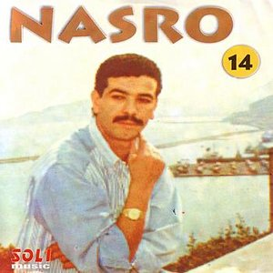 Image for 'Nasro CD14'