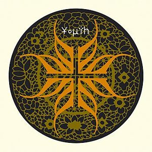 Image pour 'Stealth and Cunning'
