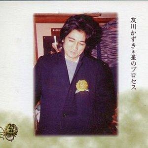 Imagen de '餅紅の花'