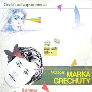 Image for 'Ocalić od zapomnienia'