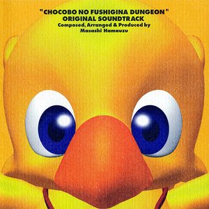 Bild für 'Chocobo's Mysterious Dungeon'