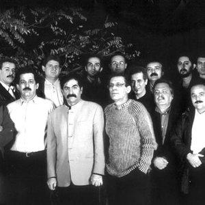 Image for 'Shahram Nazeri, Parviz Meshkatian, Aref Ensemble'