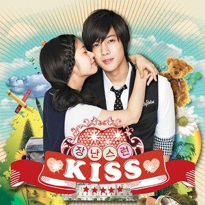 Imagem de '장난스런 키스 OST Part.1'