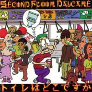 Image for 'Second Floor Daycare'