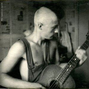 Image for 'Отдел Самоискоренения'