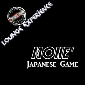 Image for 'Japanese Game (Lounge Experience)'