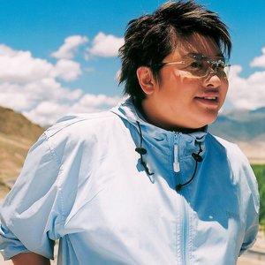 Bild für '韩红'