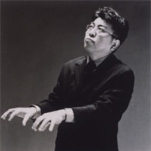 Bild für 'Masahiro Sayama'