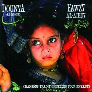 Image for 'Dounya'