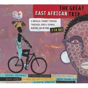 Image for 'The Great East African Trip'