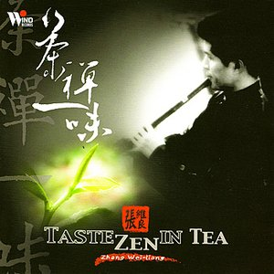 Image for 'Taste Zen in Tea'