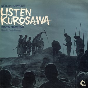 Image pour 'Seven Samurai (Original Motion Picture Soundtrack)'