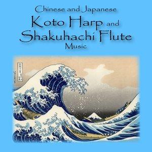 Bild för 'Chinese and Japanese Koto Harp and Shakuhachi Flute Music'