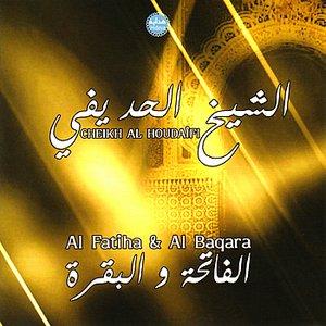"""Image for 'Sourate Al Baqara """"Hizb5""""'"""