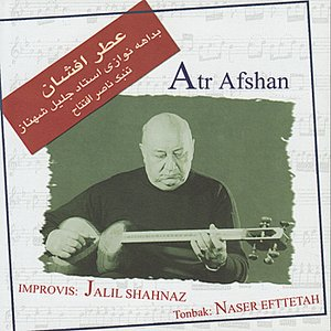 Image for 'Atr Afshan - Improvisation for Tar'