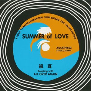 Image for 'SUMMER of LOVE/ALL OVER AGAIN'