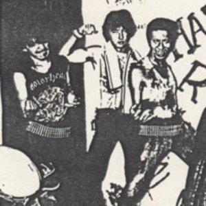 Image for 'Zadkiel'