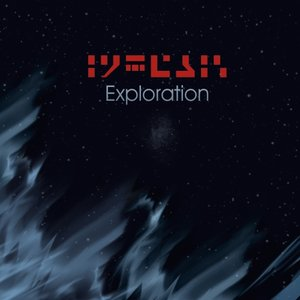 Image for 'Exploration EP'