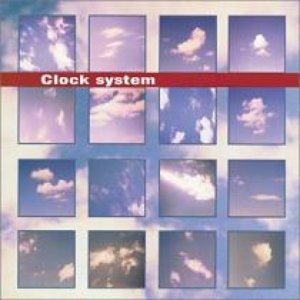 Image for 'Clock System'