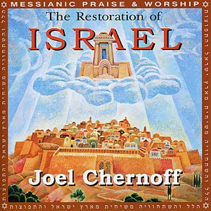 Image for 'The Restoration of Israel'