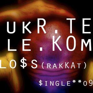 Image for 'Loss/Rakkat (single, 2009)'