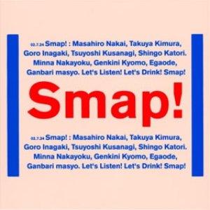 Immagine per 'Smap 015 / Drink! Smap!'