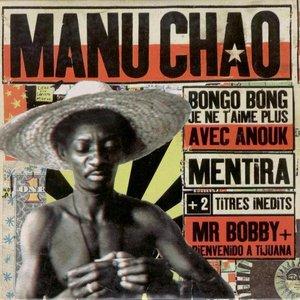 Image for 'Bongo Bong'