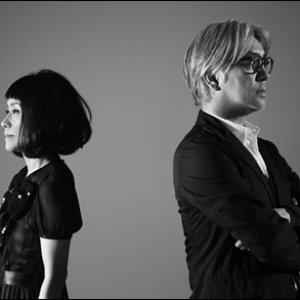 Image for '大貫妙子 & 坂本龍一'