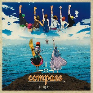 Image for 'compass'