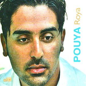 Bild för 'Roya'