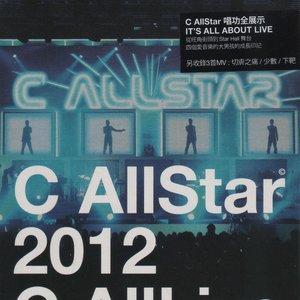 Image for 'C AllLive 2012'