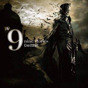 Image for 'Nine Stories'