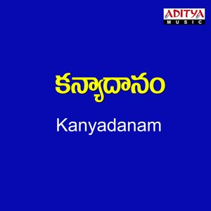 Image for 'Kanyadhanam'