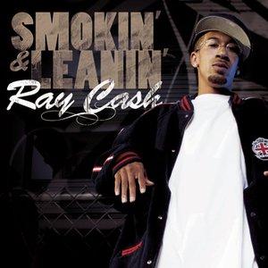 Image for 'Smokin' & Leanin' (Instrumental)'