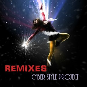 Image for 'Skiff (Cyber Style Project Remix)'