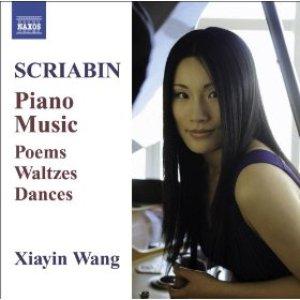 Image for 'Piano Music - Poems / Waltzes / Dances'