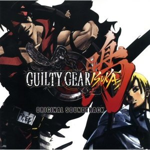 Image for 'Guilty Gear Isuka OST'