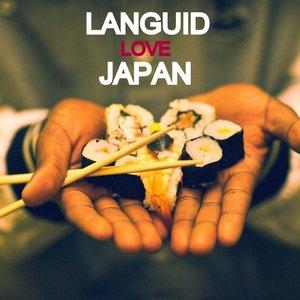 Image for 'LANGUID <3 JAPAN'